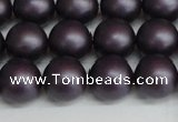 CSB1448 15.5 inches 10mm matte round shell pearl beads wholesale