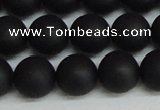 CSB1459 15.5 inches 12mm matte round shell pearl beads wholesale