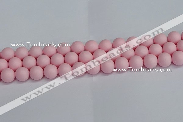CSB1625 15.5 inches 14mm round matte shell pearl beads wholesale