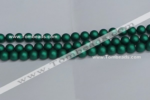 CSB1764 15.5 inches 12mm round matte shell pearl beads wholesale