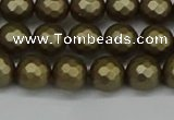 CSB1911 15.5 inches 6mm faceted round matte shell pearl beads