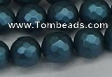 CSB1984 15.5 inches 12mm faceted round matte shell pearl beads