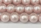 CSB2231 15.5 inches 6mm round wrinkled shell pearl beads wholesale