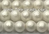 CSB2361 15.5 inches 6mm round matte wrinkled shell pearl beads
