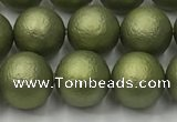 CSB2523 15.5 inches 10mm round matte wrinkled shell pearl beads