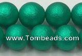 CSB2563 15.5 inches 10mm round matte wrinkled shell pearl beads
