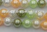 CSB328 15.5 inches 10mm round mixed color shell pearl beads