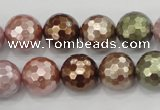 CSB503 15.5 inches 14mm faceted round mixed color shell pearl beads