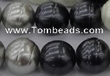 CSB650 15.5 inches 18mm whorl round mixed color shell pearl beads