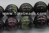 CSG53 15.5 inches 16mm round long spar gemstone beads wholesale