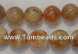 CSS19 15.5 inches 14mm round natural sunstone beads wholesale
