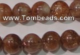CSS554 15.5 inches 8mm round natural golden sunstone beads