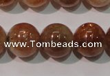 CSS555 15.5 inches 10mm round natural golden sunstone beads