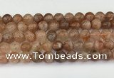 CSS764 15.5 inches 9mm round golden sunstone beads wholesale