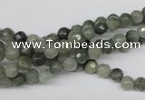CSW10 15.5 inches 4mm faceted round seaweed quartz beads wholesale