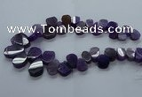CTD2602 Top drilled 13*18mm - 23*33mm freeform agate beads