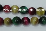 CTE134 15.5 inches 10mm round dyed tiger eye gemstone beads