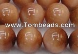 CTE1657 15.5 inches 18mm round sun orange tiger eye beads