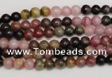 CTO371 15.5 inches 5mm round natural tourmaline gemstone beads