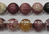 CTO67 15.5 inches 14mm round natural tourmaline gemstone beads