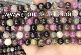 CTO673 15.5 inches 8mm round natural tourmaline beads wholesale