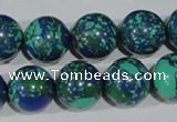 CTU1818 15.5 inches 18mm round synthetic turquoise beads