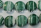 CTU2056 15.5 inches 20mm flat round synthetic turquoise beads
