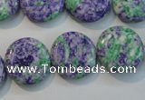 CTU2166 15.5 inches 20mm flat round synthetic turquoise beads