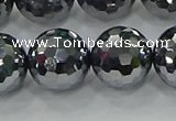 CTZ624 15.5 inches 12mm faceted round terahertz beads wholesale