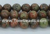 CUG03 15.5 inches 10mm round unakite gemstone beads wholesale