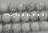 CWB203 15.5 inches 10mm round natural white howlite beads wholesale