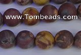 CWJ423 15.5 inches 10mm round matte wood eye jasper beads