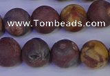 CWJ424 15.5 inches 12mm round matte wood eye jasper beads