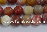 CWJ462 15.5 inches 8mm round rainbow wood jasper beads