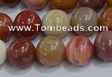 CWJ463 15.5 inches 10mm round rainbow wood jasper beads