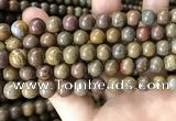 CWJ564 15.5 inches 8mm round wood jasper beads wholesale
