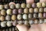 CWJ566 15.5 inches 12mm round wood jasper beads wholesale