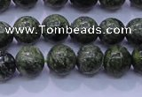 CXJ251 15.5 inches 6mm round Russian New jade beads wholesale