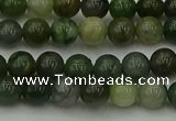 CXJ401 15.5 inches 6mm round Xinjiang jade beads wholesale