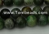 CXJ402 15.5 inches 8mm round Xinjiang jade beads wholesale