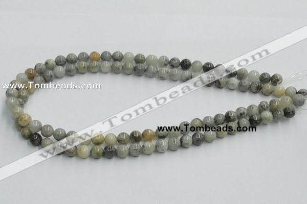 CYQ03 15.5 inches 8mm round natural pyrite quartz beads wholesale