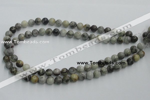 CYQ04 15.5 inches 10mm round natural pyrite quartz beads wholesale
