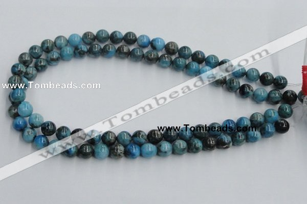 CYQ53 15.5 inches 10mm round dyed pyrite quartz beads wholesale