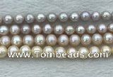 FWP94 15 inches 8mm - 9mm potato purple freshwater pearl strands